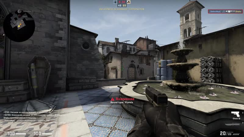 CS GO 2 бомжа со стажем выясняют натянутые отношения