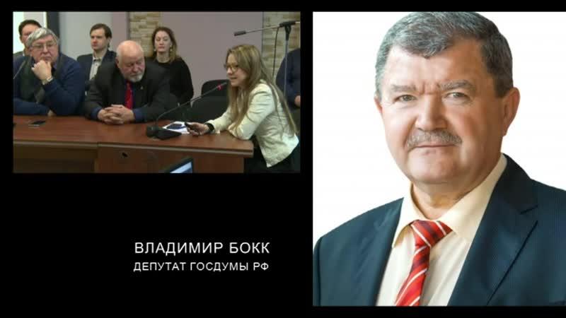 Поздравление ТПП Тольятти В В Бокка
