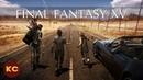 Kitchen Critics Обзор Final Fantasy XV