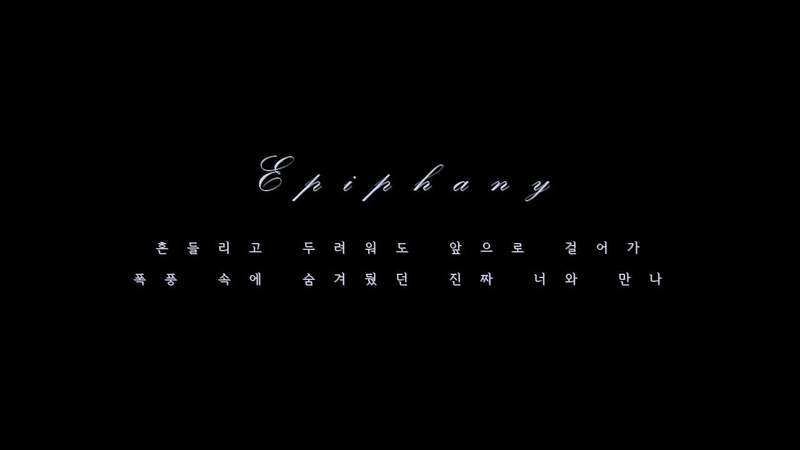 4K 에피파니 ♥ Epiphany 180825 방탄소년단 석진 직캠 BTS Jin focus fancam