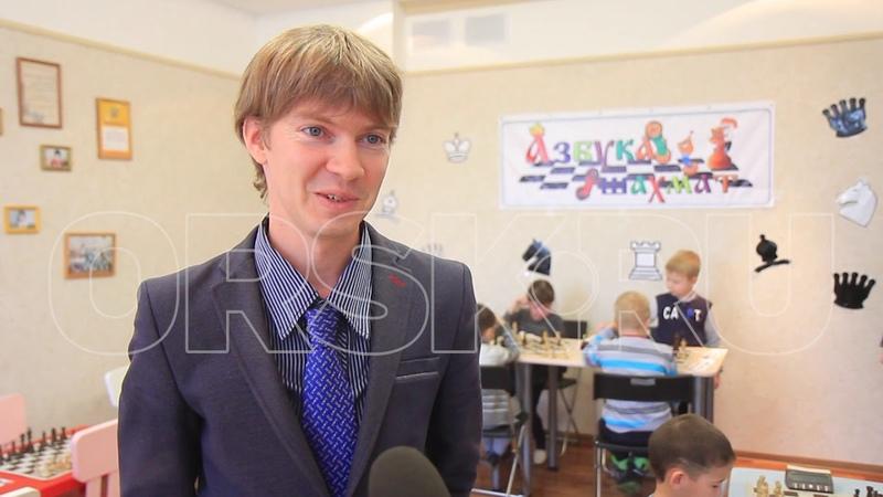 Самые юные шахматисты собрались в Орске 3
