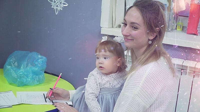 Частный детский сад Ясельки. г.Киров, ленина 114Б. Новогодний утренник