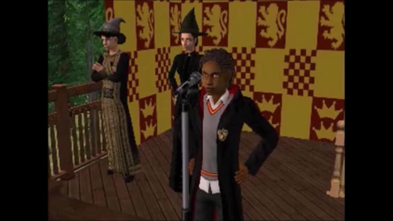The Sims 2 Гарри Поттер и Орден Феникса – Глава 19. Лев и Змея