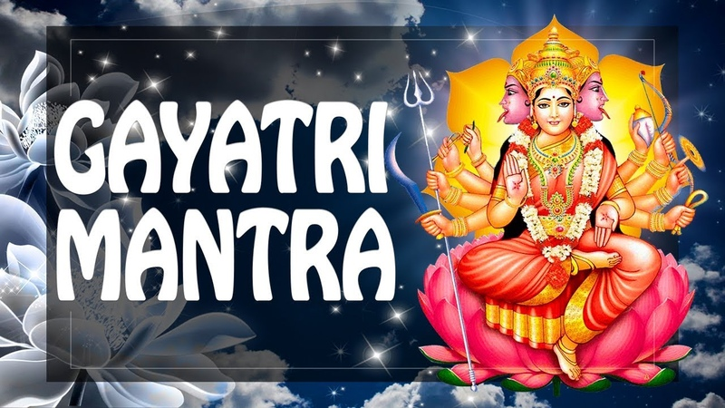 Get Money Health Beauty with Gayatri mantra ॐ Material Mental and Physical Prosperity