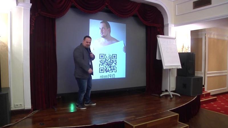 Александр Митрофанов Bussines Forum, г.Санкт Петербург