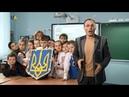 Украина: Лабиринты истории. Трезубец