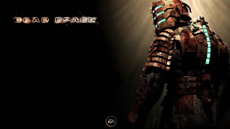 Финальный стримец по Dead Space - Part 4