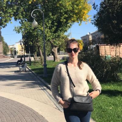 Ekaterina Alekseeva