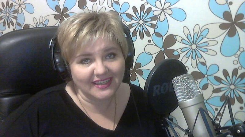 Аксенова Вера Сережа муз Л Квинт стихи Ю Рыбчинский