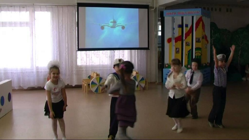 Самолеты. МОУ Детский сад №373 г. Волгоград