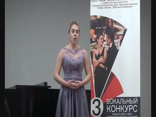 Рита Жигалкина. р.н.п.Черемуха