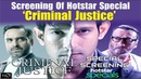 Special Screening Of Hotstar Special Criminal Justice With Vikrant Massey Jackie Shroff