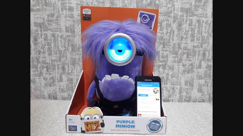 Фиолетовый миньон | Игрушки для детей