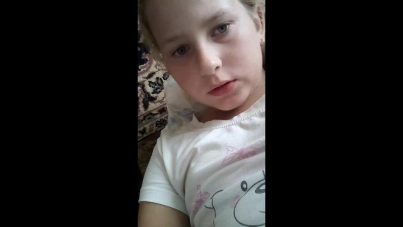 Екатерина Лис - Live