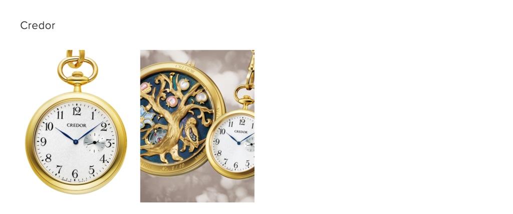 Actualités des montres non russes - Page 13 E6RhbHLRh4U