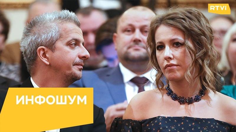 Пользователи соцсетей и эксперты обсуждают драку Виторгана и Богомолова за Собчак