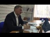 Встреча в Российской газете