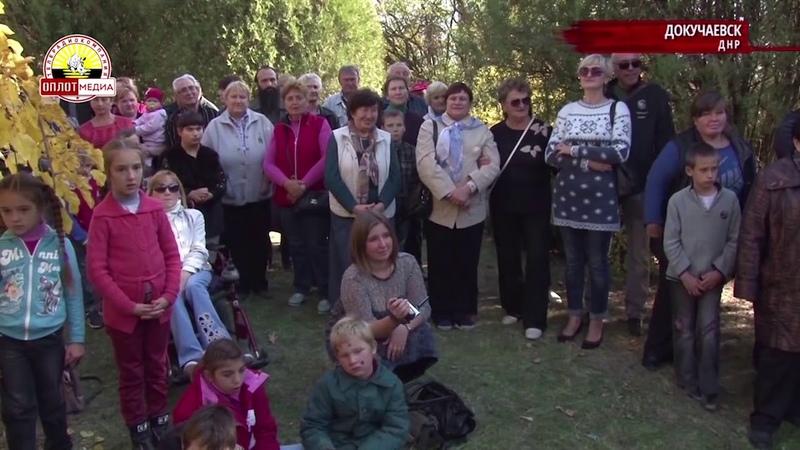 Покрова Пресвятой Богородицы. Докучаевск 2018
