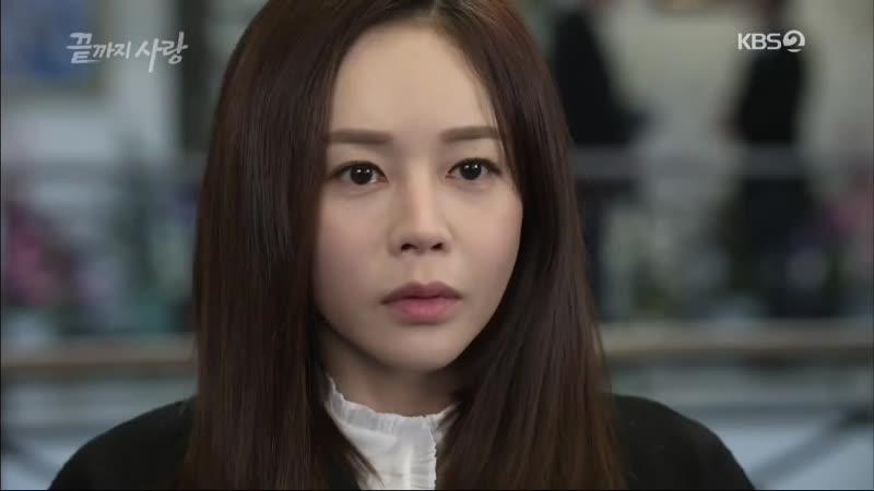 KBS2TV 저녁일일드라마 끝까지 사랑 마지막회 월 2018 12 31