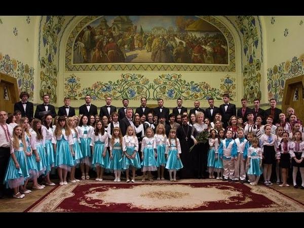 V ювілейний відкритий регіональний фестиваль духовної музики «Небесні перевесла»