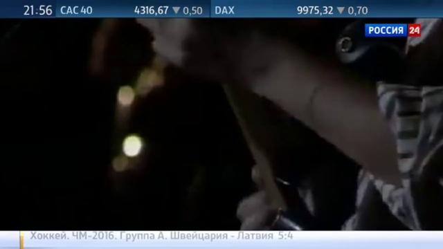 Новости на Россия 24 • На Дальнем Востоке отменяют концерты Аквариума