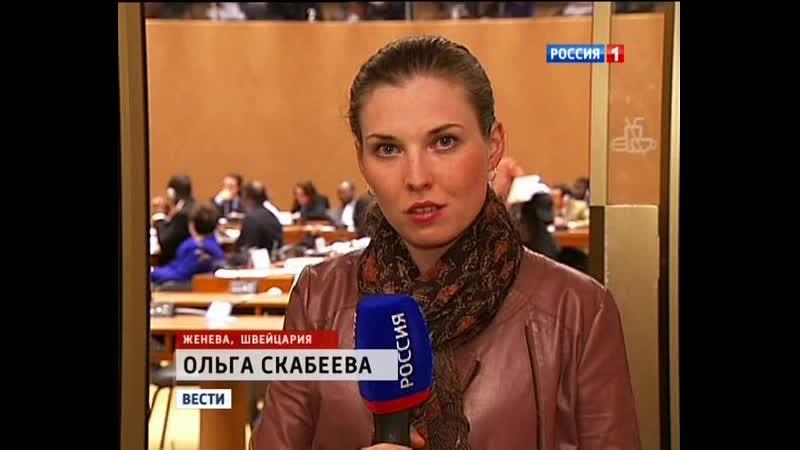 Вести (Россия 1, 07.03.2013) Выпуск в 20:00