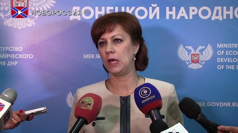 Экономические министерства ДНР и ЛНР наметили маршрут социально экономического развития
