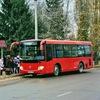 Общественный транспорт Ишимбай