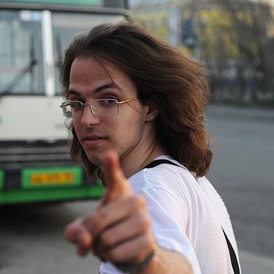 Андрей Балыкин