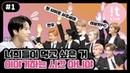 T Live 잇라이브 The 9th MUGI BOX 뮤기박스 NCT DREAM 엔시티 드림 1