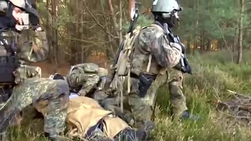 EGB Kräfte der Fallschirmjäger üben für den Einsatz Bundeswehr