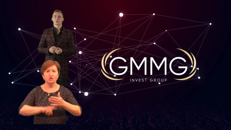 GMMG HOLDINGS INVEST GROUP