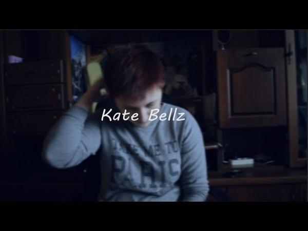 Introduction | Kate Bellz - о себе