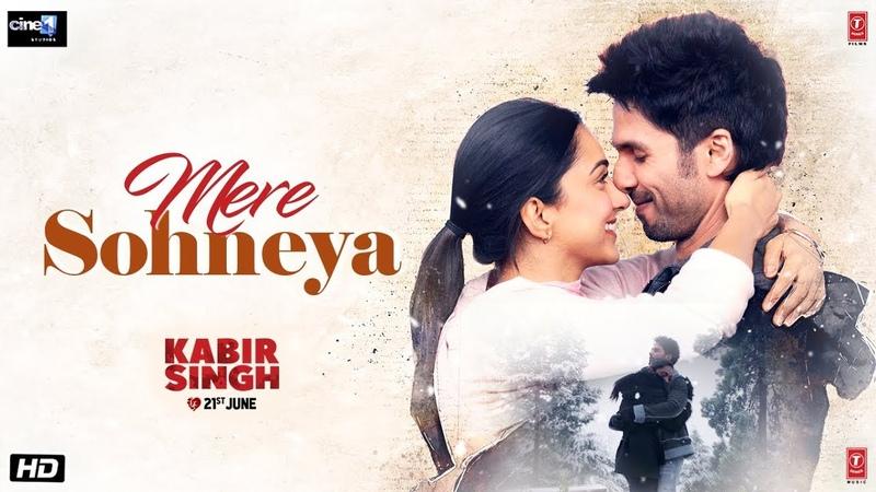Клип Mere Sohneya из фильма Kabir Singh - Шахид Капур, Киара Адвани