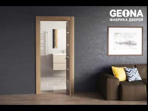 Система дверная Roto Geona