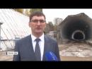 В Уфе строятся подземки