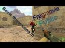 КС 1 6 CS 1 6 FRAGMOVIE Public FastCup