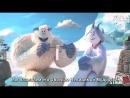 Интервью Мичи (Зендаи) и Миго (Ченнига Татума) для анимационного фильма «Смолфут»