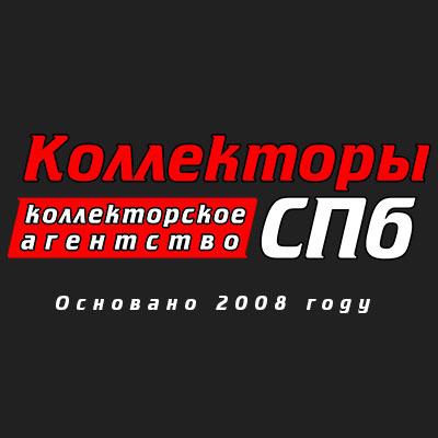 Коллекторское агентство коллекторы спб долг в тинькофф банк