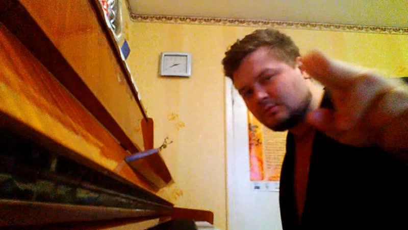 Сумасшедший piano vocal cover песни Kaleo Way down we go by Nature Boy