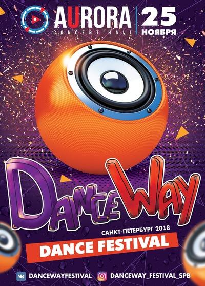 Danceway Danceway