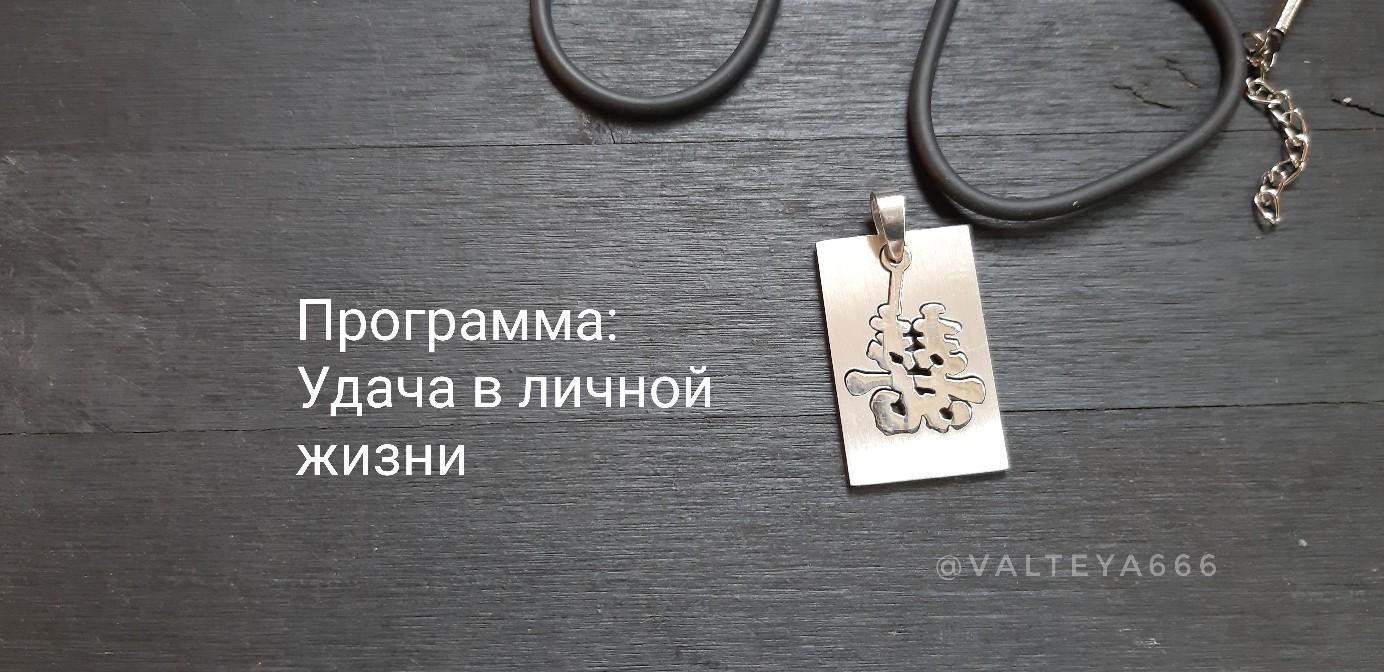 Амулеты из металла, дерева ( подвески, кулоны, капы и т.д.) 2K8EX3mpZYs