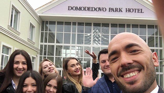На ножах. Отели: Домодедово. Парк-отель