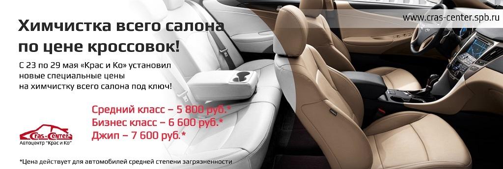 EXjNOXJ-PO4.jpg