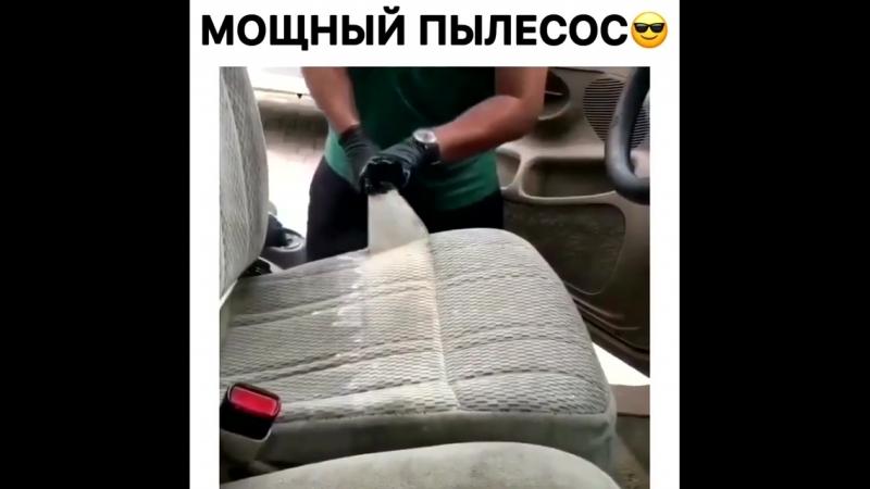 Мощный пылесос 😎