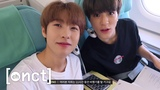 N'-79 NCT in CHILE 2 DREAM CAM