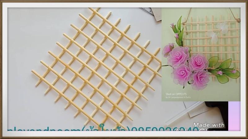 DIY ไม้ระแนง (How to make bamboo lath) สำหรับงานตกแต่ง 1/2
