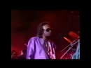 Prince and Miles Davis It's Gonna Be A Beautiful Night Live 1987