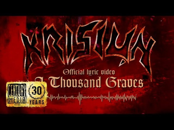 KRISIUN A Thousand Graves Lyric Video