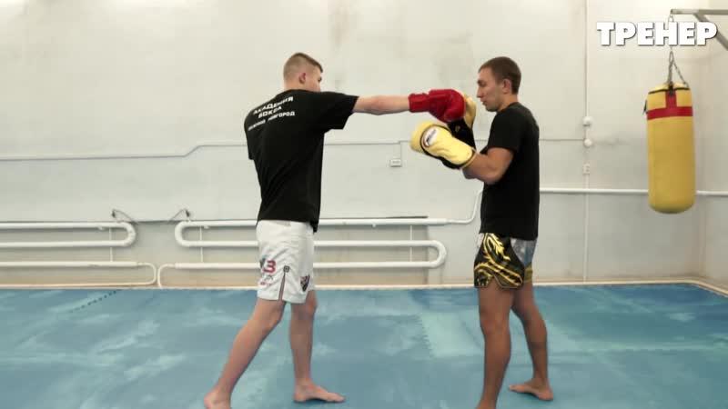 Удары ногами против рук Как бить ногами боксёра elfhs yjufvb ghjnbd her rfr bnm yjufvb jrc`hf